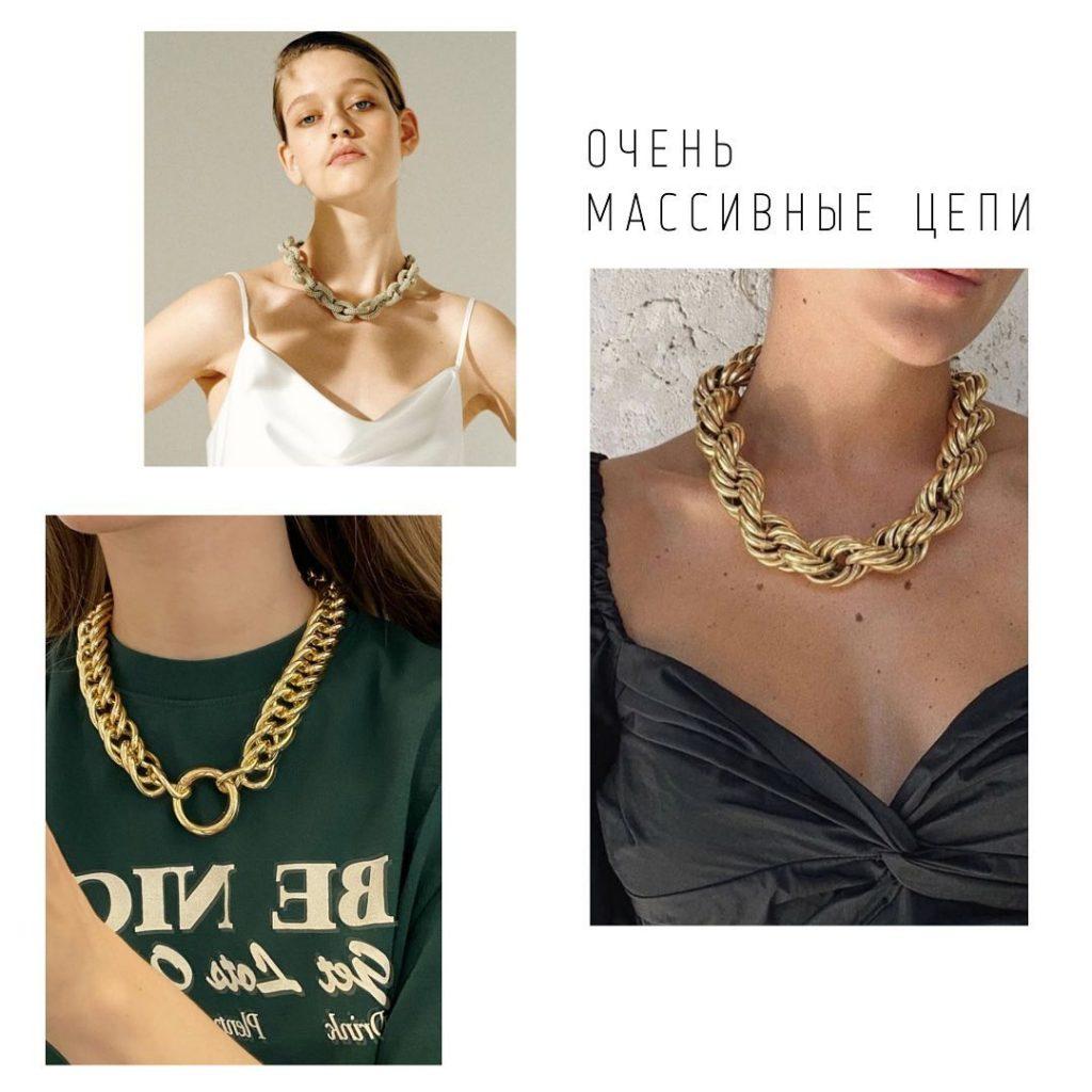 Модный блогер и звездный стилист Лина Дембикова рассказала о трендах в украшениях на это лето и как их носить.